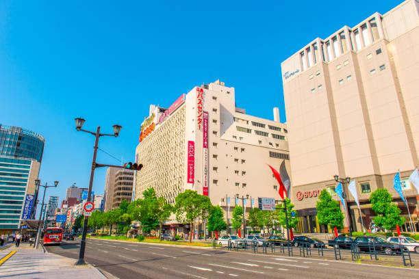 cityscape in hiroshima - hiroshima zdjęcia i obrazy z banku zdjęć