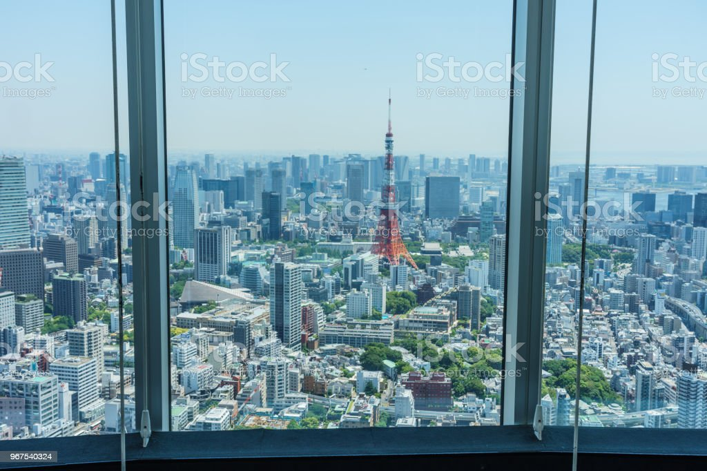 Cityscape in Japan stock photo