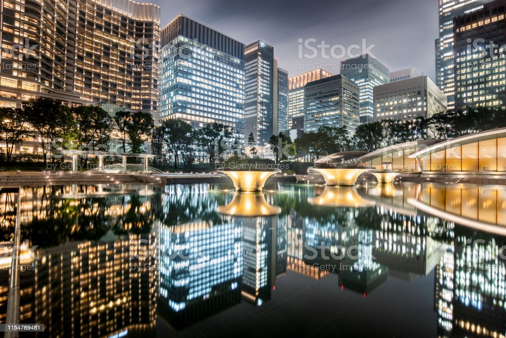 Cityscape in the Marunouchi business district of Chiyoda with...