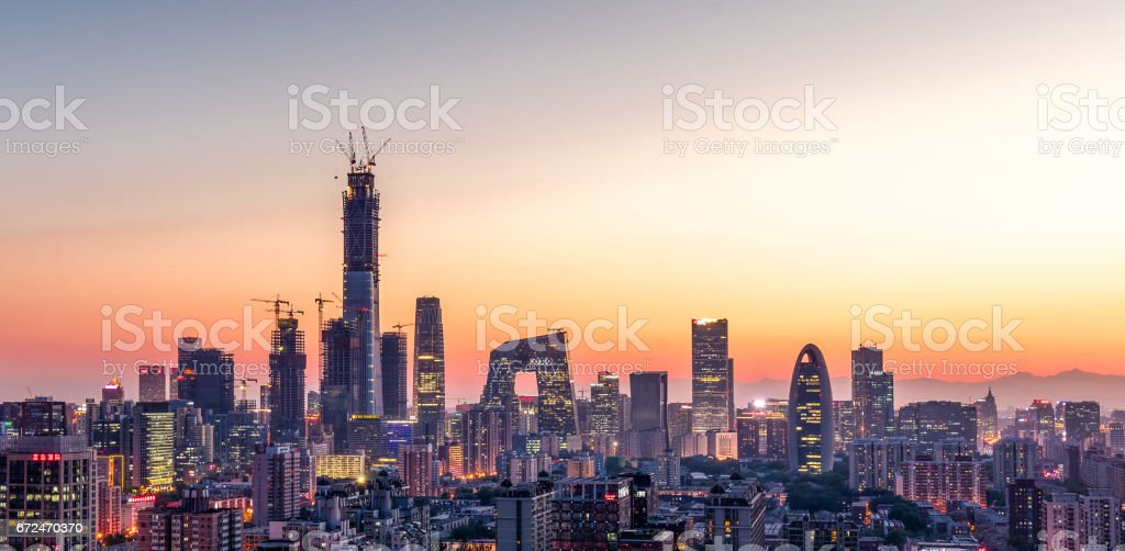 Cityscape of Beijing,China stock photo
