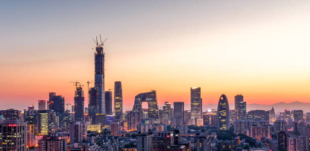 Cityscape of Beijing,China stock photo