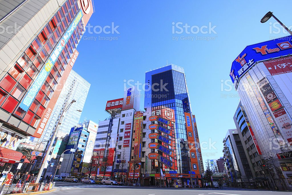 Cityscape of Buildings in Akihabara stock photo