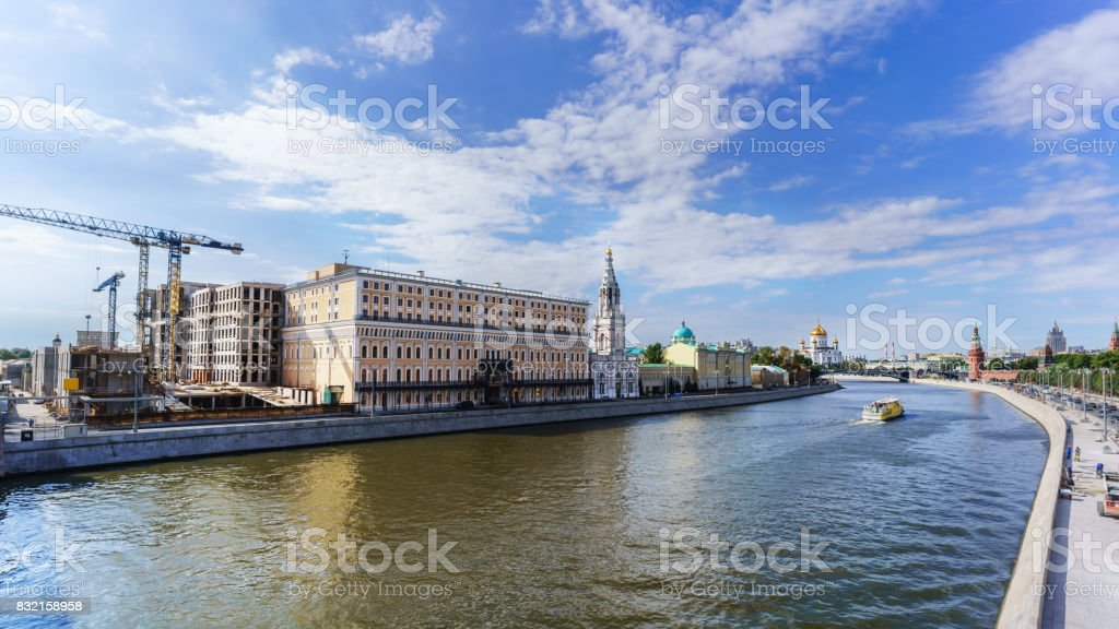 Cityscape of Moscow viewing and Cathedral of Christ the Saviour , Kremlin Palace and Moskva River stock photo