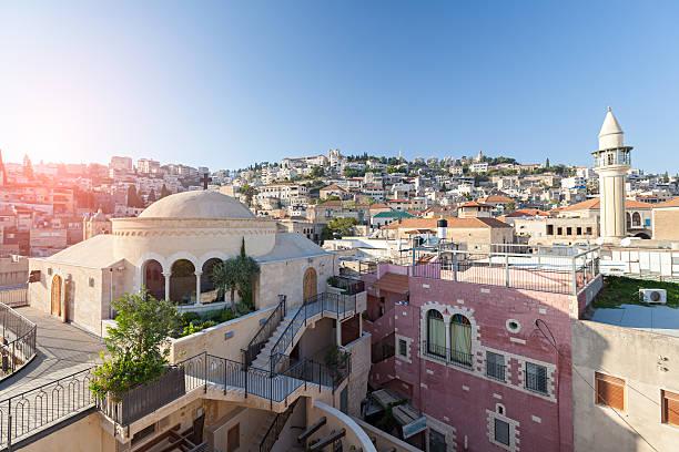 Stadtansicht von Nazareth in Israel – Foto