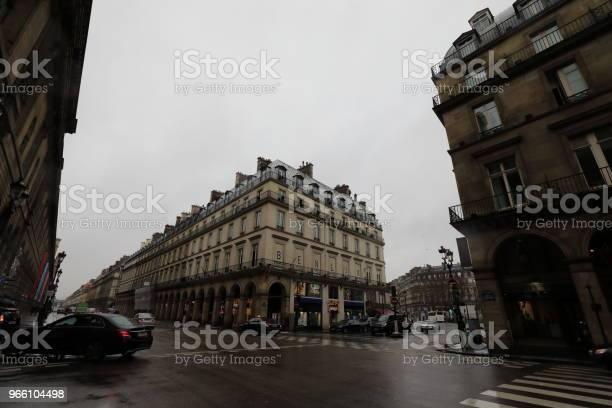 Stadsbilden I Paris Frankrike-foton och fler bilder på Europa