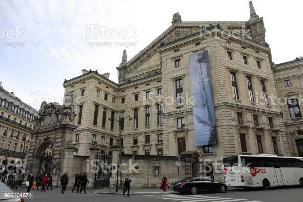 Городской Пейзаж Парижа Франция — стоковые фотографии и другие картинки Без людей