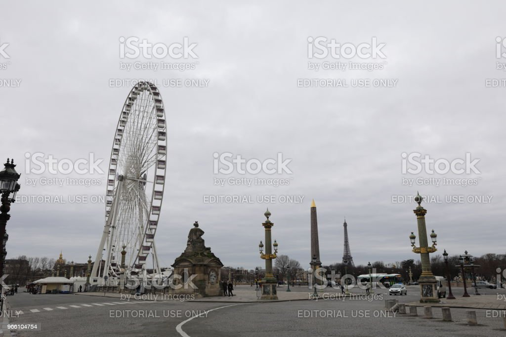 cityscape of Paris France - Royalty-free Ao Ar Livre Foto de stock