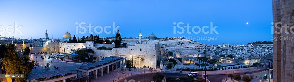 Cityscape view of Jerusalem at night stock photo