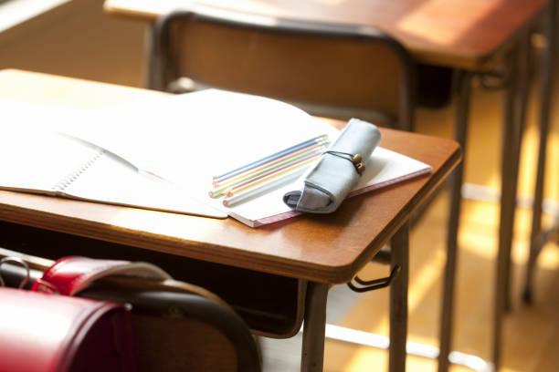 授業 - 小学校 ストックフォトと画像