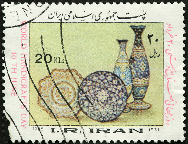 classic decorative glassware on an Iranian stamp stock photo