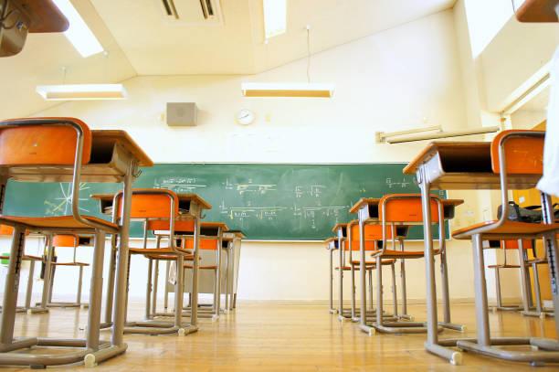 教室 - 数学の授業 ストックフォトと画像