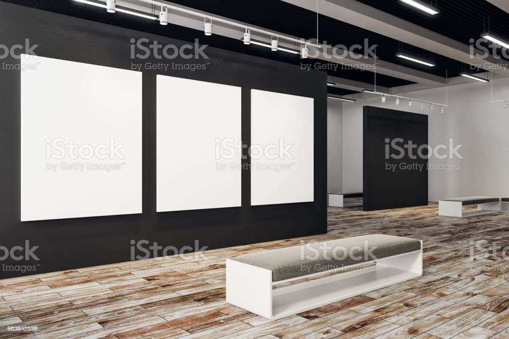 Clean exhibition hall with empty poster - Royalty-free Architecture Stock Photo