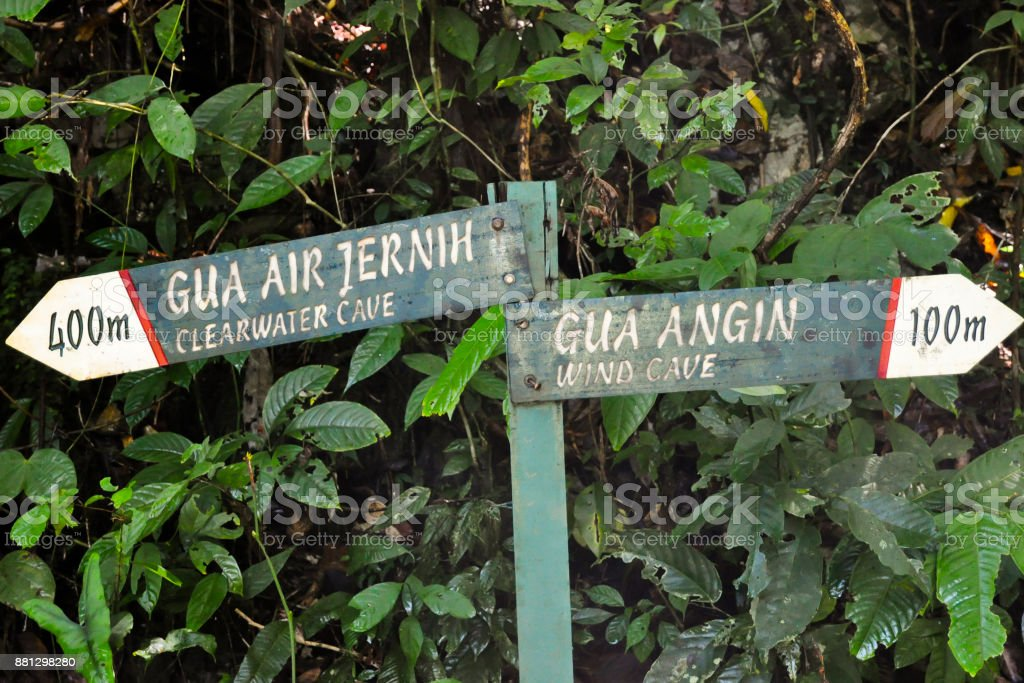 Clearwater & Wind Cave Signs - Borneo stock photo