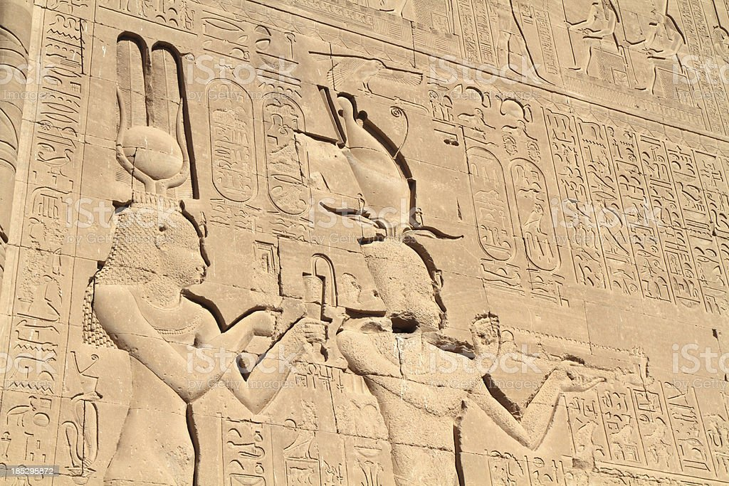 Cleopatra and Caesarean, Temple of Hathor, Dendera, Egypt royalty-free stock photo