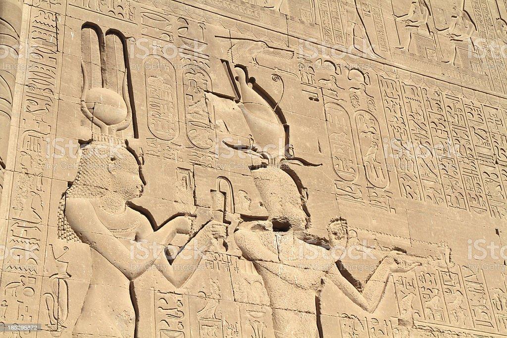 Cleopatra and Caesarean, Temple of Hathor, Dendera, Egypt stock photo