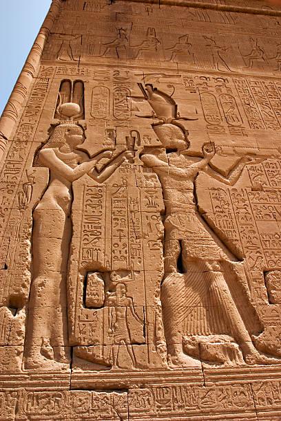 Cleopatra stock photo