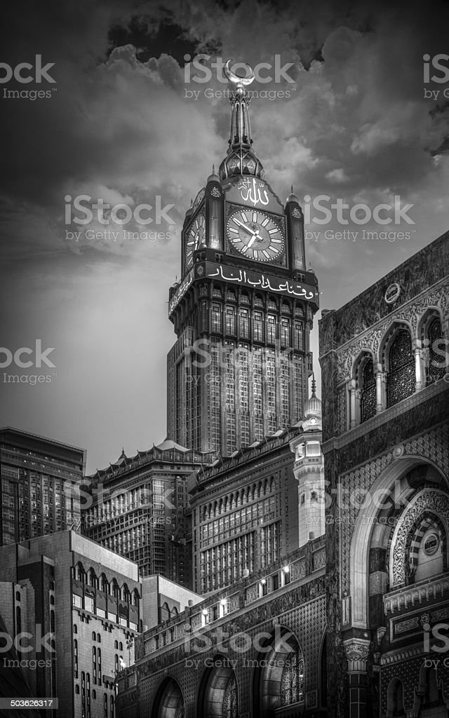 Clock Royal Tower stock photo
