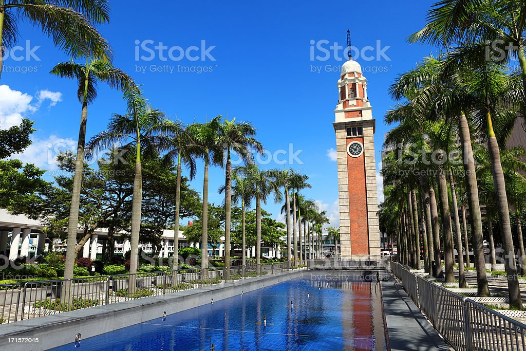 Clock Tower in Kowloon , Hong Kong stock photo