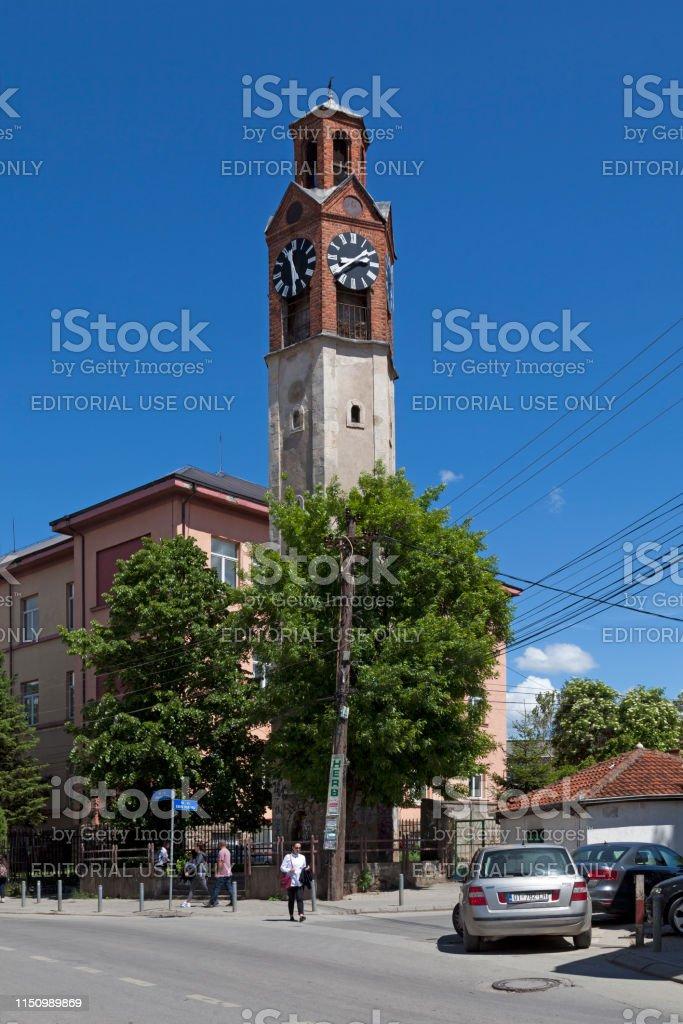 Clock Tower in Pristina stock photo