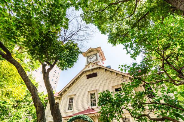 Clock Tower in Sapporo Hokkaido Japan stock photo