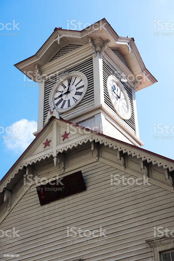 Clock tower of Sapporo stock photo