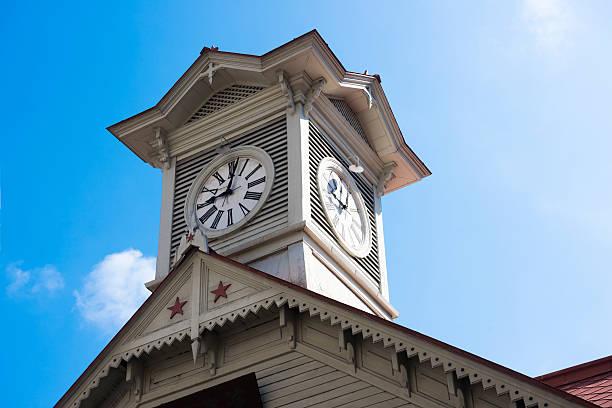 Clock tower of Sapporo stock photo