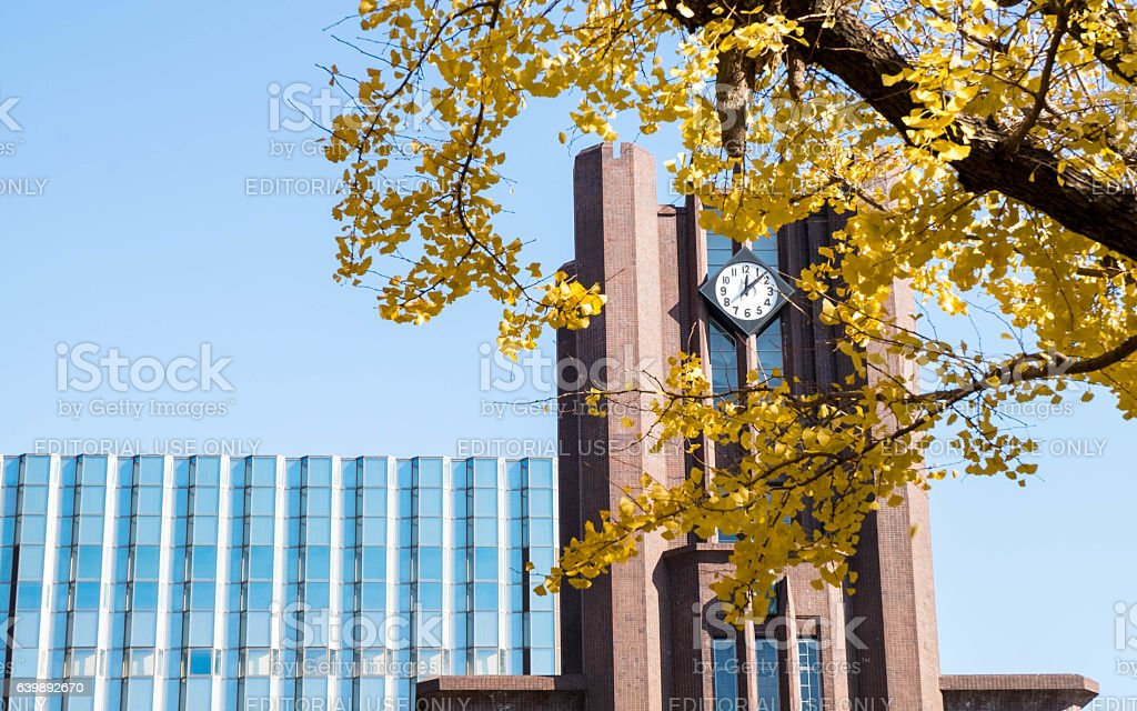 Clock tower on Yasuda Auditorium (The Great Hall) stock photo