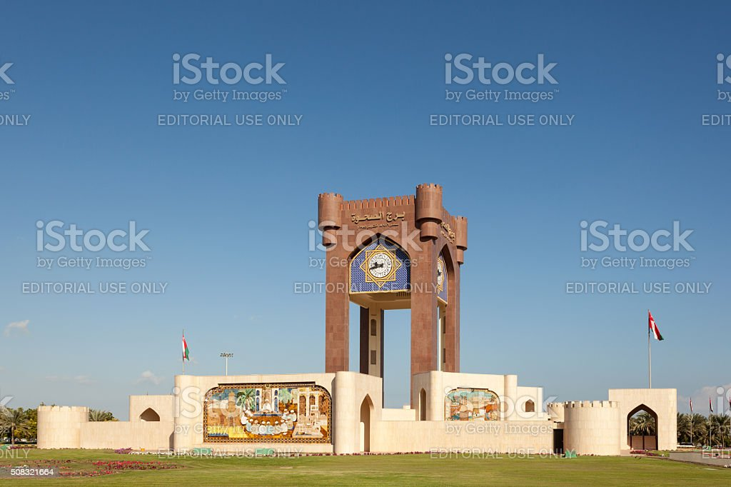 Clock Tower roundabout in Muscat, Oman stock photo