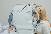 istock close up head of young patient fix in Tomography in Optical Coherence 1295603048