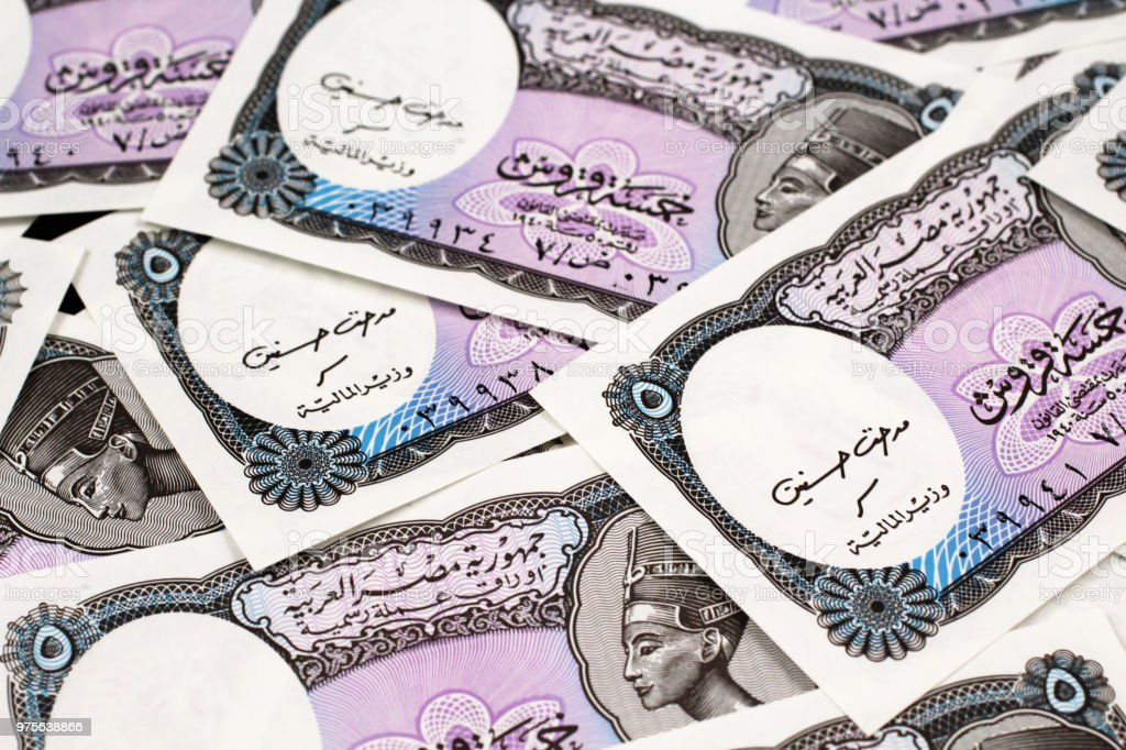 A close up image of colorful Egyptian currency stock photo