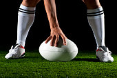 istock Close up of a man playing rugby ball 184375810