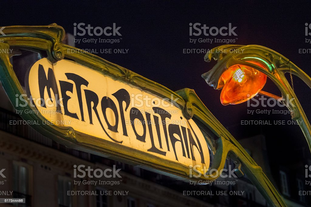 Close up of a metro sign in Paris stock photo