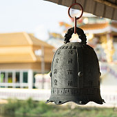 close up of big bell in the temple