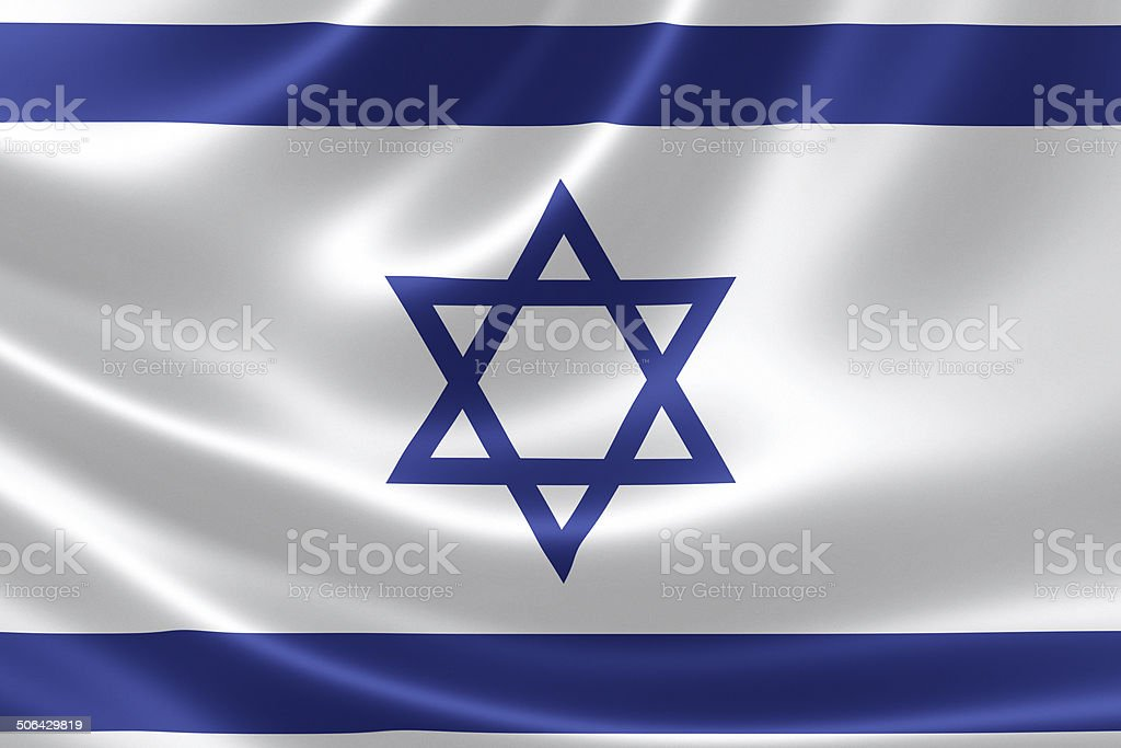 Close Up of Israel's Flag stock photo