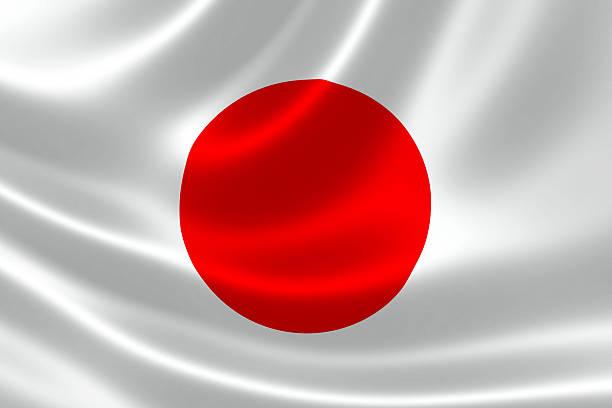 Primer plano de bandera de Japón - foto de stock