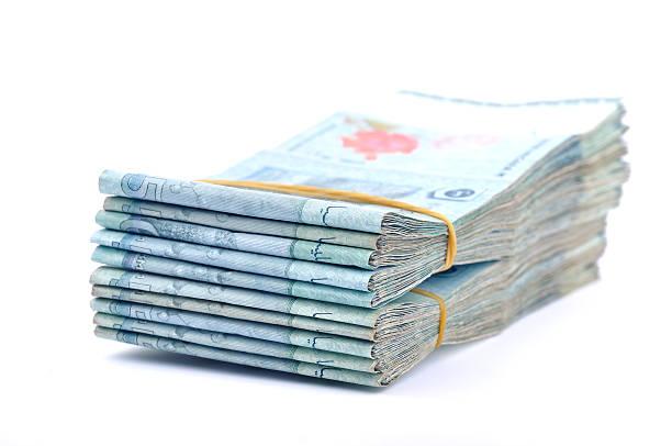 Nahaufnahme von Malaysia Währung auf weißem Hintergrund, Geringe Tiefenschärfe – Foto