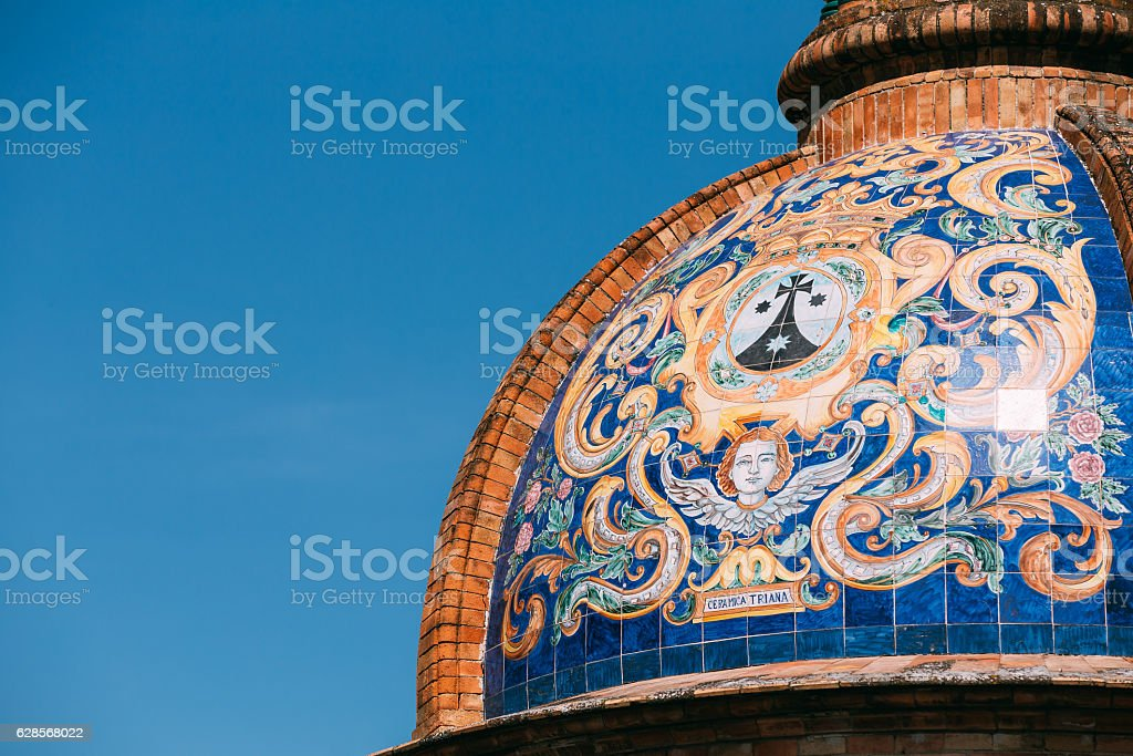 Close Up Of Moorish Revival Chapel Of El Carmen Seville stock photo