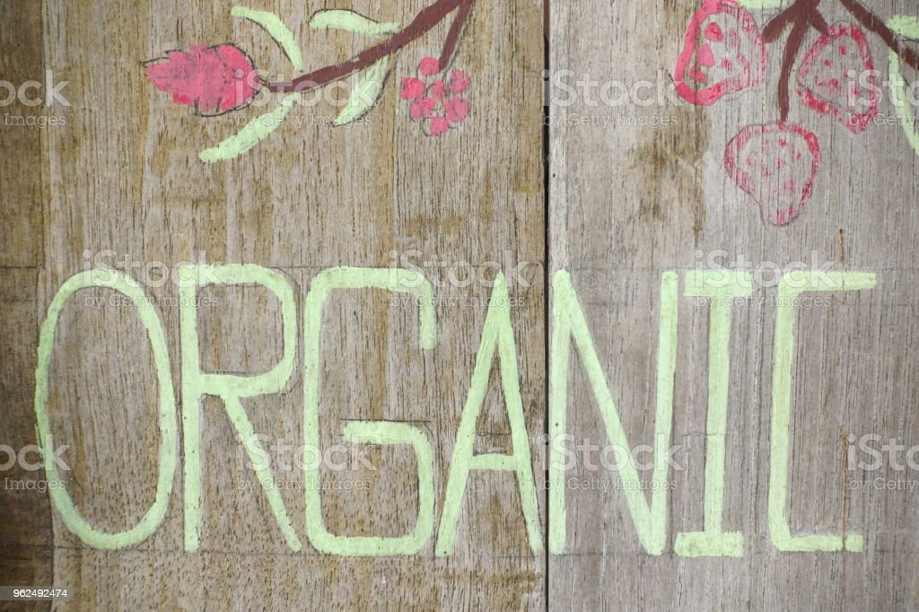 close up of organic sign - Royalty-free Abstract Stock Photo