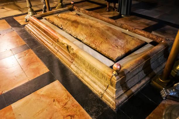 關閉的基石, 耶穌的身體準備埋葬的地方, 由亞利瑪西亞的約瑟夫。以色列耶路撒冷聖墓教堂, 2018年10月23日 - 大比大 聖經人物 個照片及圖片檔