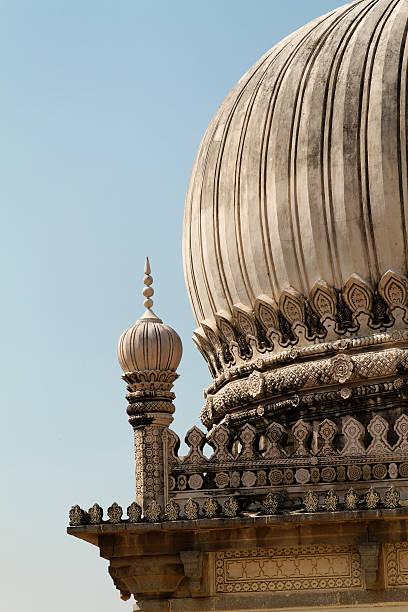 Close Up of Tomb Minaret stock photo