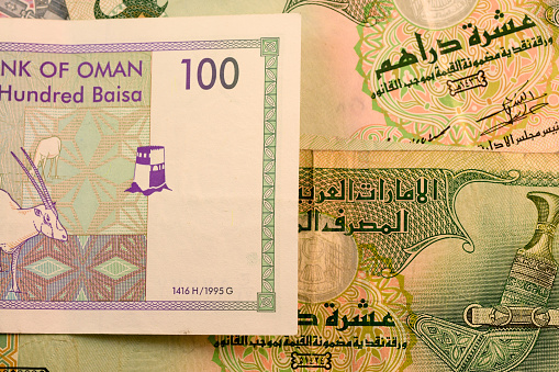 Close Up Omani Rial Currency Note Stock Photo - Download Image Now