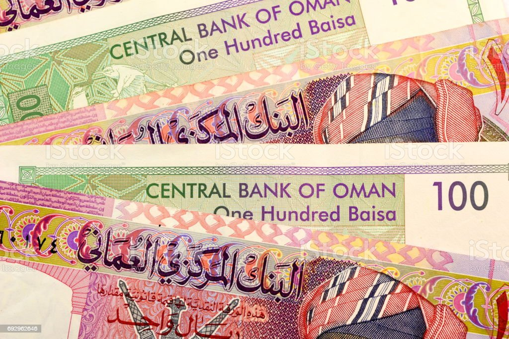 Close Up Omani Rial Currency Note Stock Photo - Download