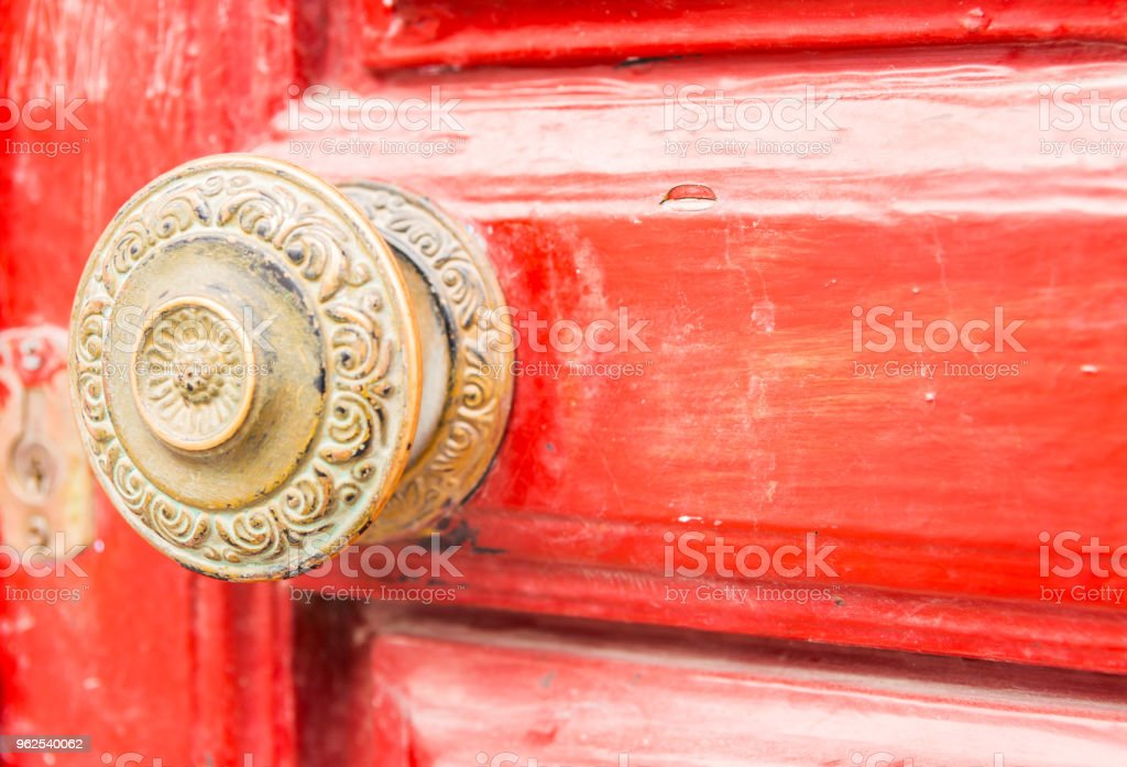 close up on a round door handle with decorative elements, door decoration - Royalty-free Ancient Stock Photo