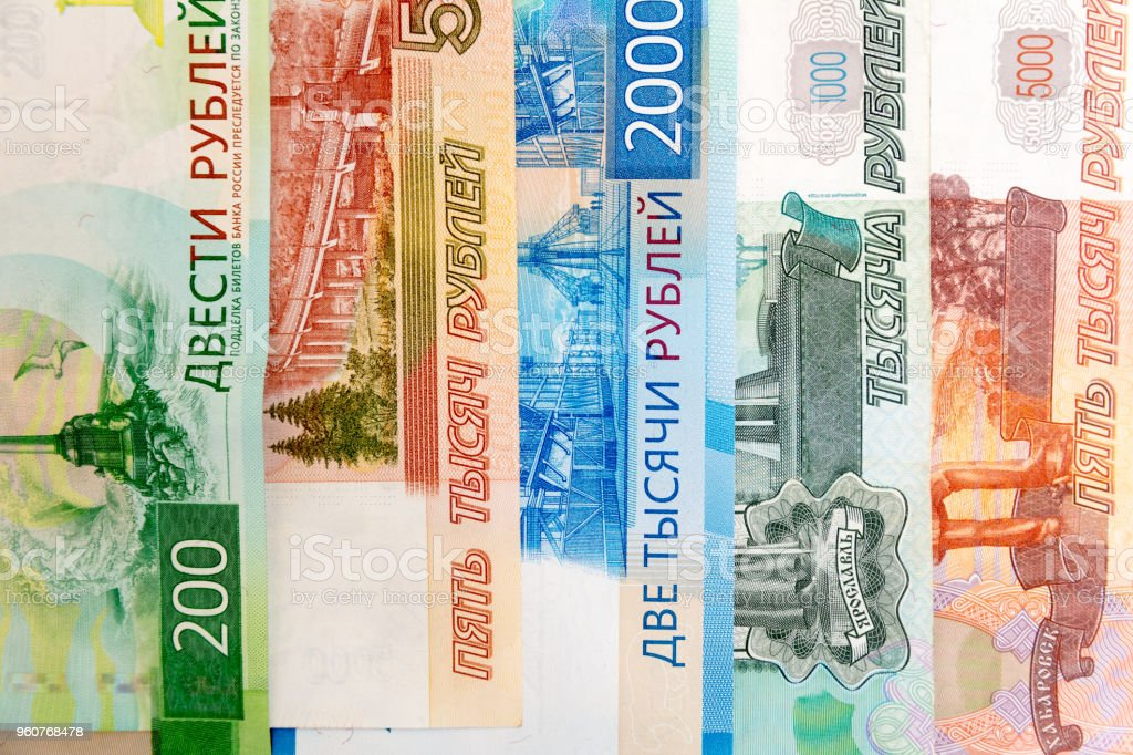 Close up Russian currency note stock photo