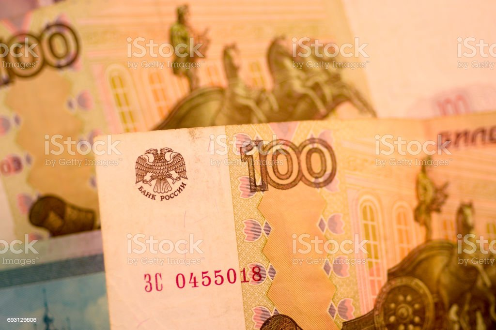 Close up Russian currency note, Ruble or RUB stock photo