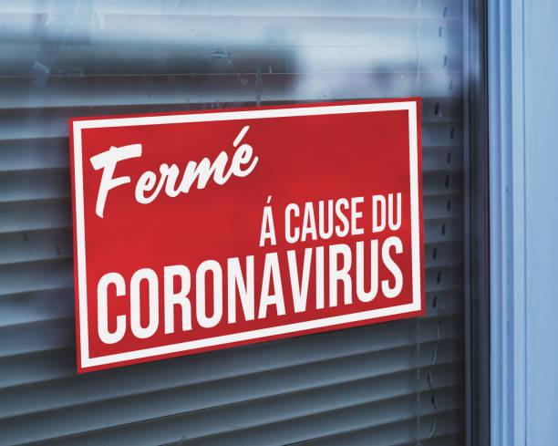 fermé en raison d'un coronavirus - covid france photos et images de collection