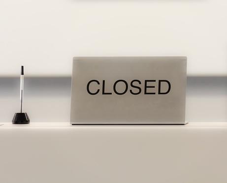 CLOSEの看板|アインの集客マーケティングブログ