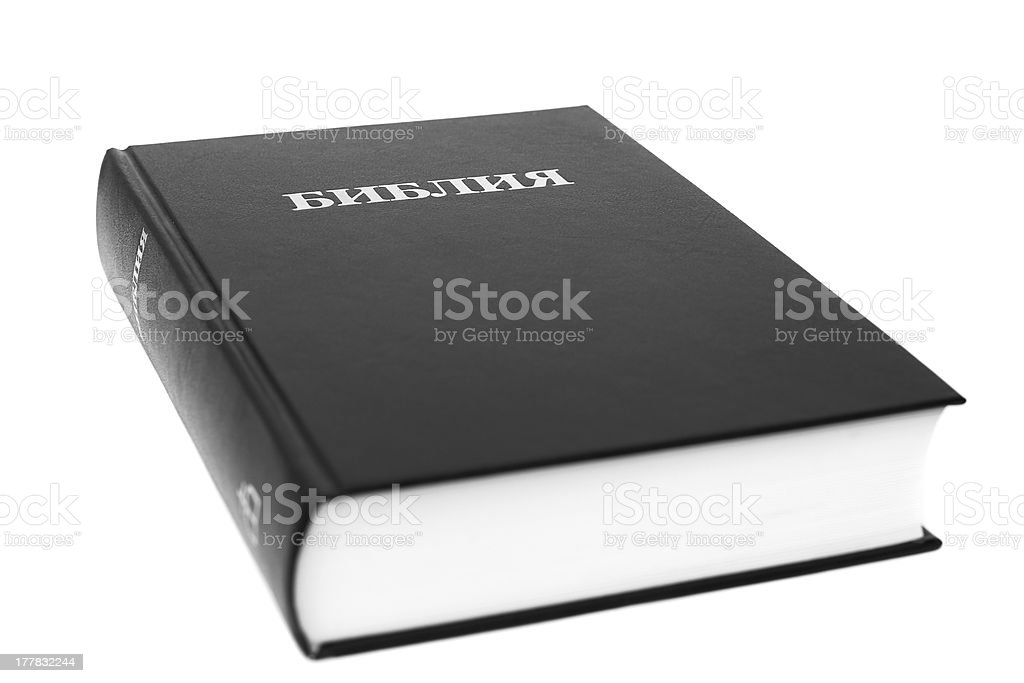 Closed Russian Bible isolated on white background royalty-free stock photo