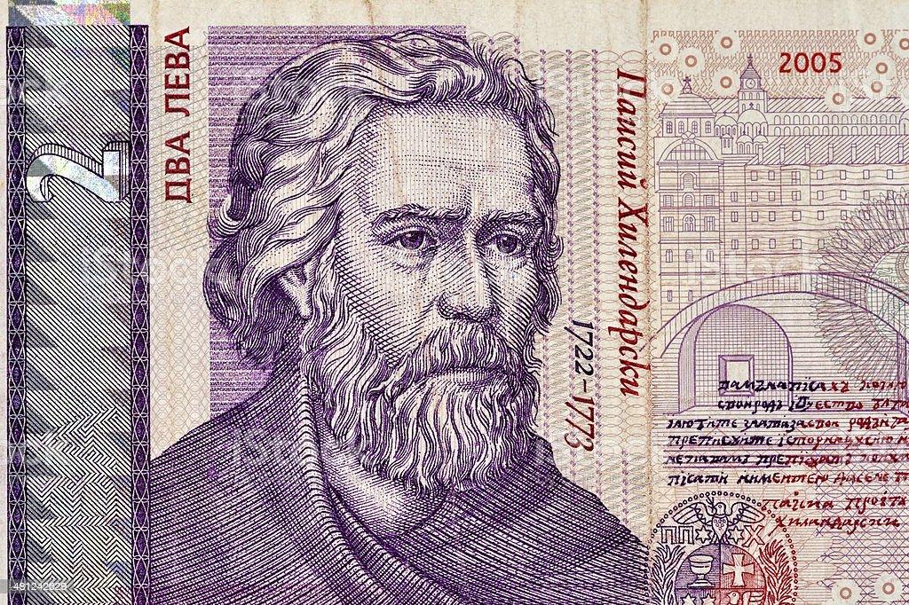 Closeup Bulgarian two Lev banknote fragment stock photo