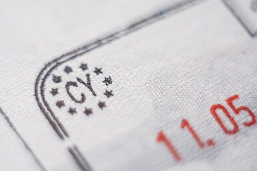 istock Close-up macro detail of European Union Cyprus admission stamp 1187392878